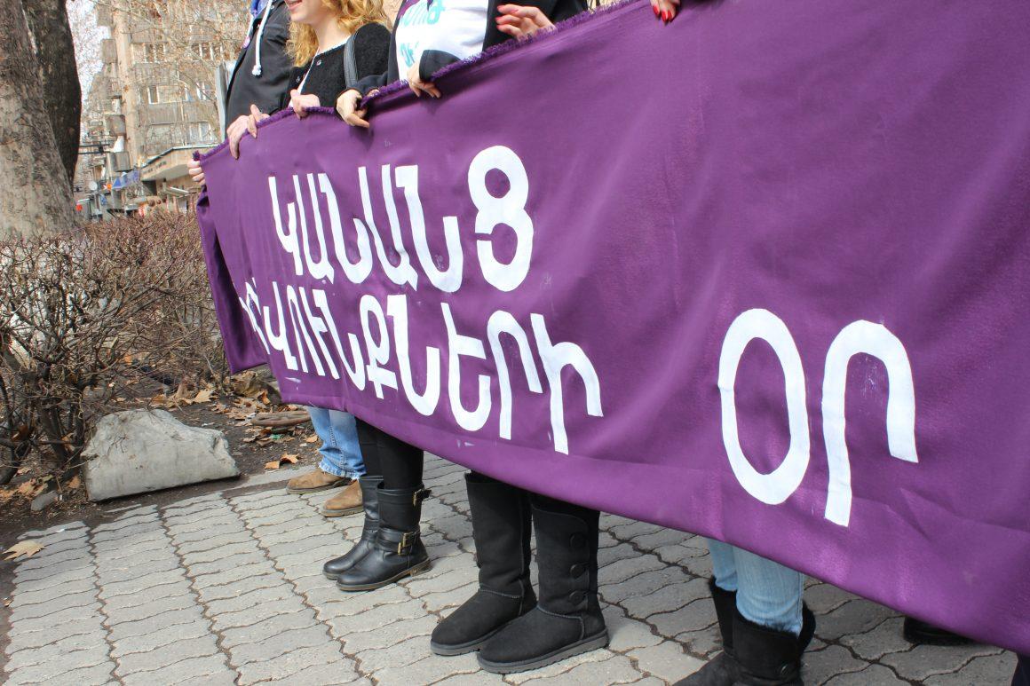 Կանանց իրավունքների ջատագովություն