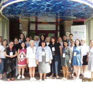Գենդերային բռնության և ընտանեկան բռնության կանխարգելման վերաբերյալ միջազգային կոնֆերանս