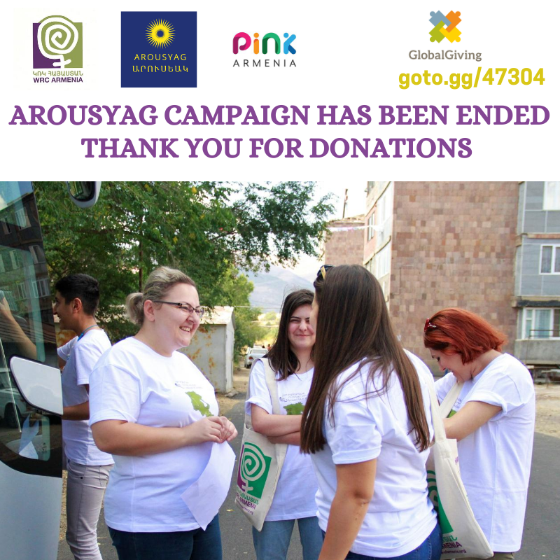 Arousyag campaign has been ended